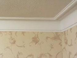 rockwool panneau batiment 210 vitry sur seine devis travaux maison renovation entreprise xyhzrb. Black Bedroom Furniture Sets. Home Design Ideas